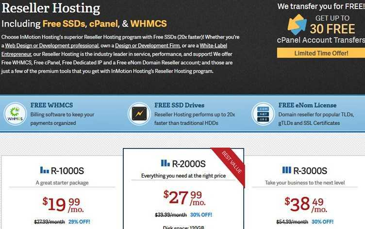 InMotion Hosting Promo Code - Reseller Hosting Plans with SSDs, cPanel & WHMCS - InMotion Hosting