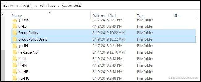 SysWOW64 GroupPolicy GroupPolicyUser 4(b)